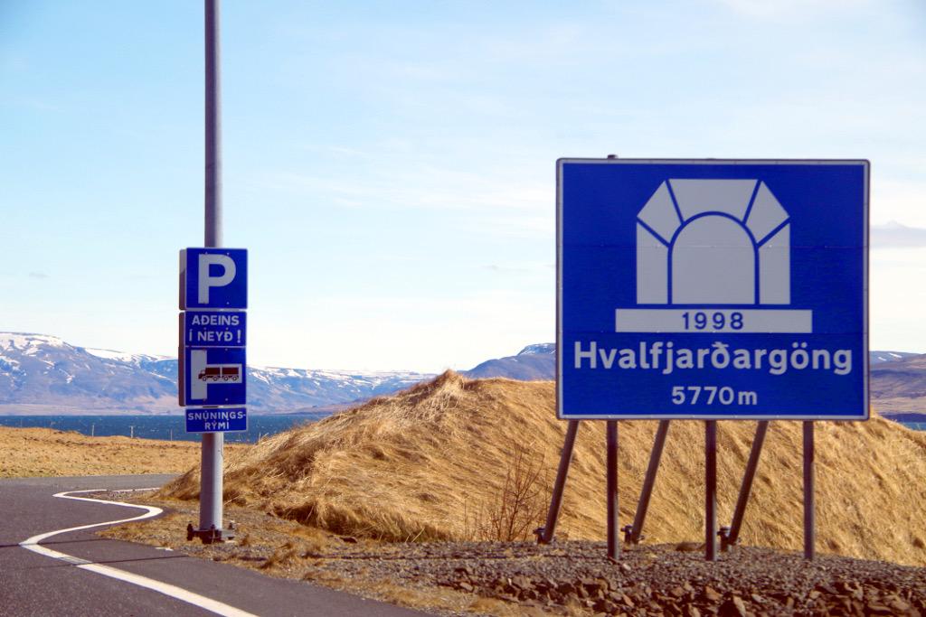 クヴァルフィヨルズゥル海底トンネル