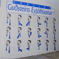 レイキャビク街中のアート